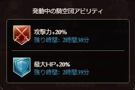 gameswf_1510225314_18701