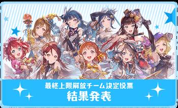 event120_news_7
