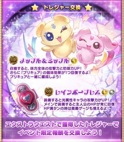 description_event_4