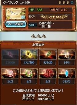 appli_1523944749_71001