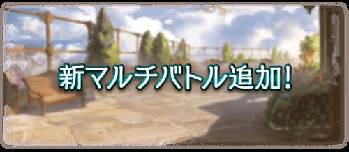 news_quest_30525