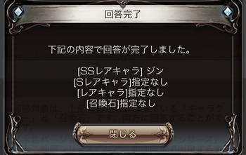 appli_1618454543_87701