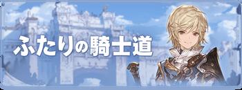 event102_news