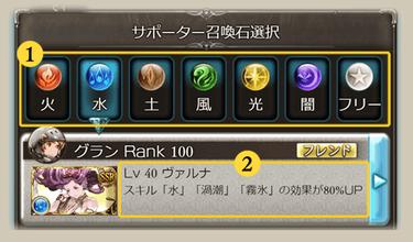 help_2_1_22
