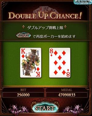gameswf_1589263402_74201