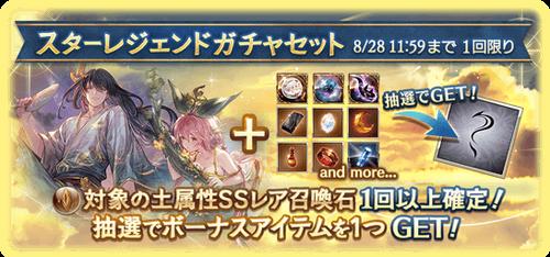 banner_291010_5sdfgh7a