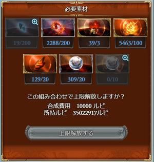 gameswf_1586224718_46701