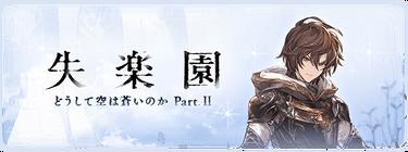 event109_news
