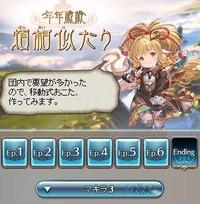 gameswf_1517323511_82101