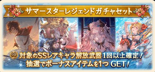banner_290920_93amkoqs