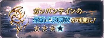 update_equipment_news31