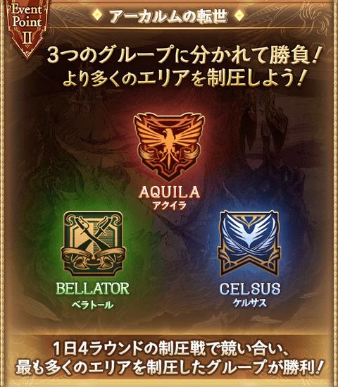description_event_2