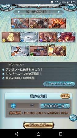 gameswf_1518164699_20601