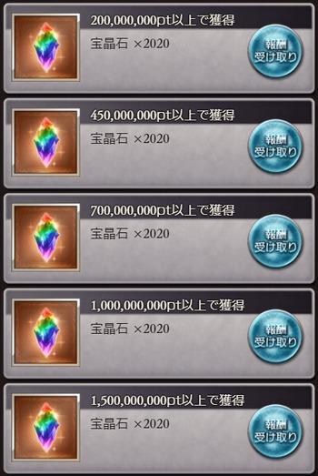 1609345744474
