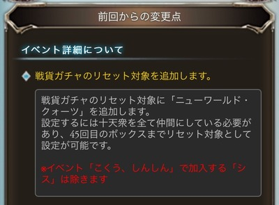gameswf_1610269586_35901