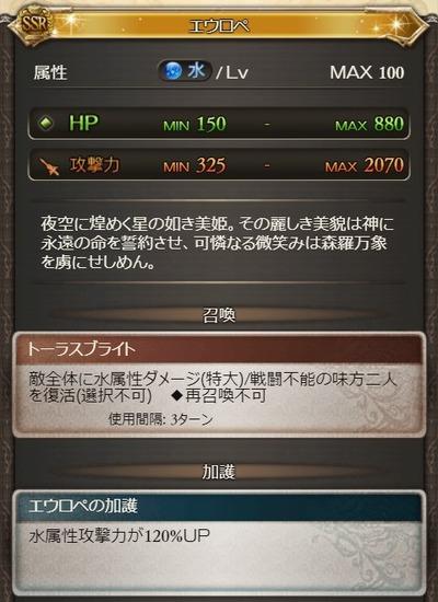appli_1501487590_1301