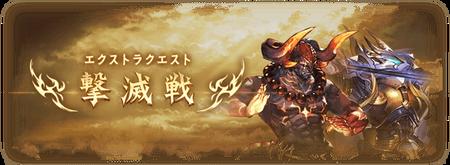 event131_news