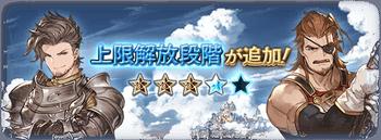 update_char_news37