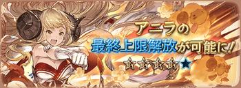 update_char_news43