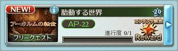 help_2_18_1