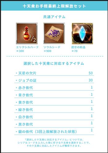 gameswf_1575596962_12101