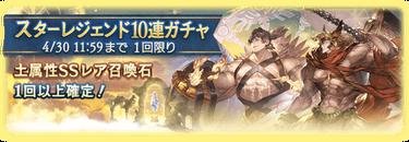 banner_290050_687tre4h
