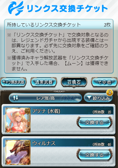 1619753388456