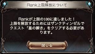rank_100_02