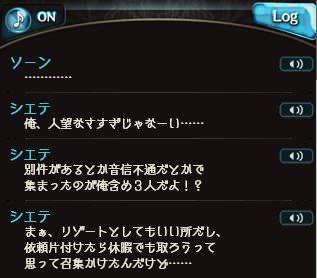 appli_1501497620_40301