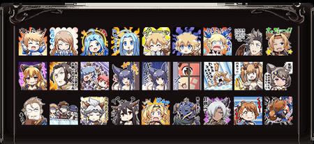 update_stamp6
