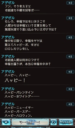 gameswf_1514732210_8401