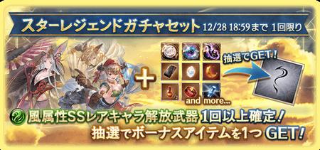 banner_290580_73bubcxr