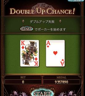 gameswf_1554389948_31001