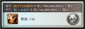 1602671839535