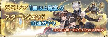 banner_28960_2be40f4u