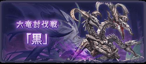 news_quest_10349