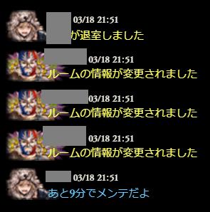 b436158b
