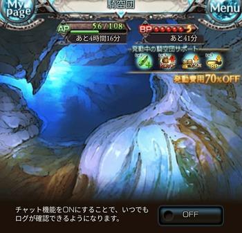 appli_1511591943_70301