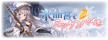 event078_news