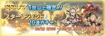 banner_27620_0jq2incd