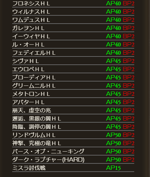 gameswf_1599981237_801
