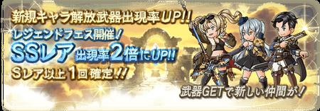 banner_23850_5r2un2o4