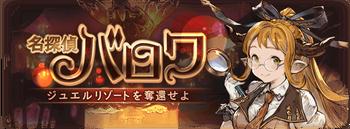 event032_news