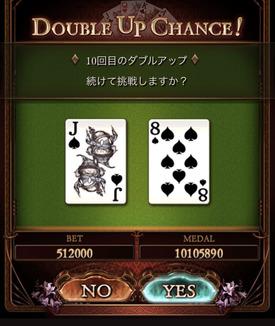 gameswf_1554389948_38801