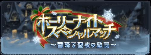 event080_news