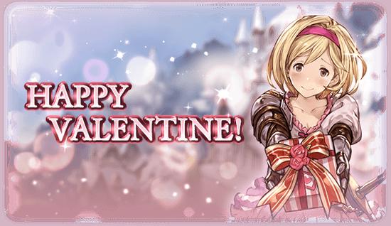news_valentine1