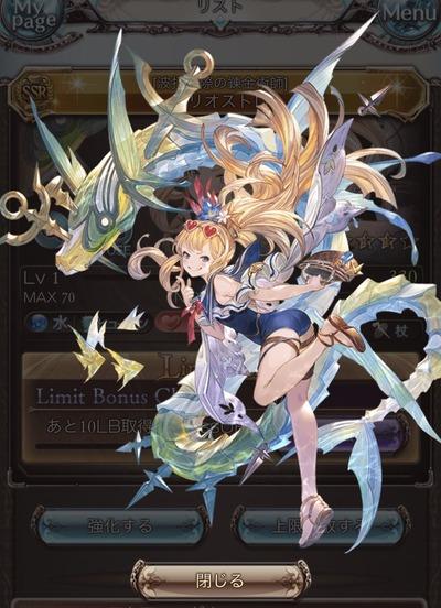 gameswf_1563352106_86801
