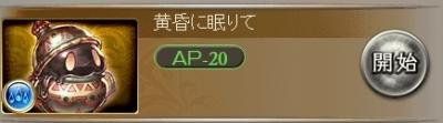 098098
