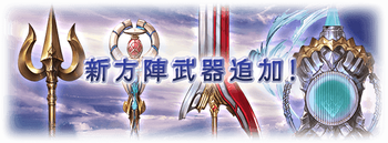 news_4th_anniversary_7