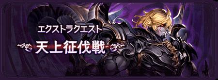 news_conquest_001